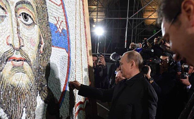 Путин и Вучич поучаствовали в реставрации храма в Белграде