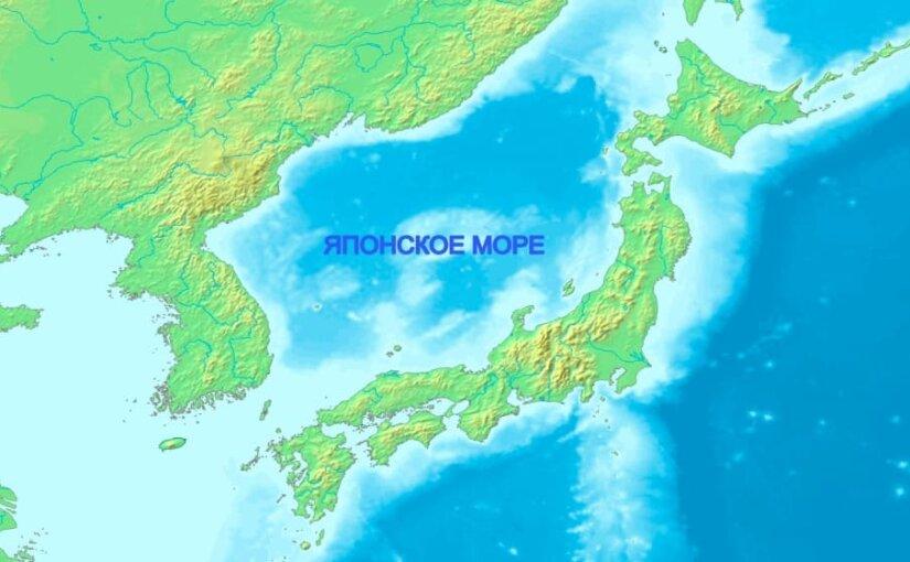 Корейцы предлагают лишить японцев Японского моря
