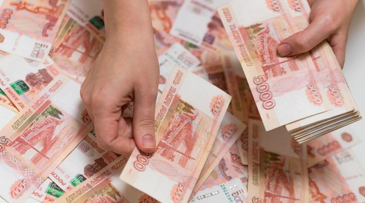 Пять тысяч рублей, деньги, купюры