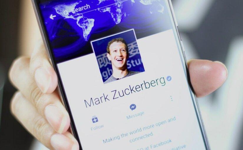 Facebook зафиксировала рекордную прибыль в конце 2018 года