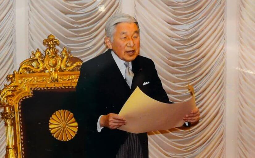 Император Японии в последний раз поздравил подданных с Новым годом