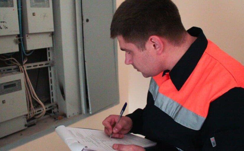 Льготный тариф для жителей домов с электроплитами предлагают отменить