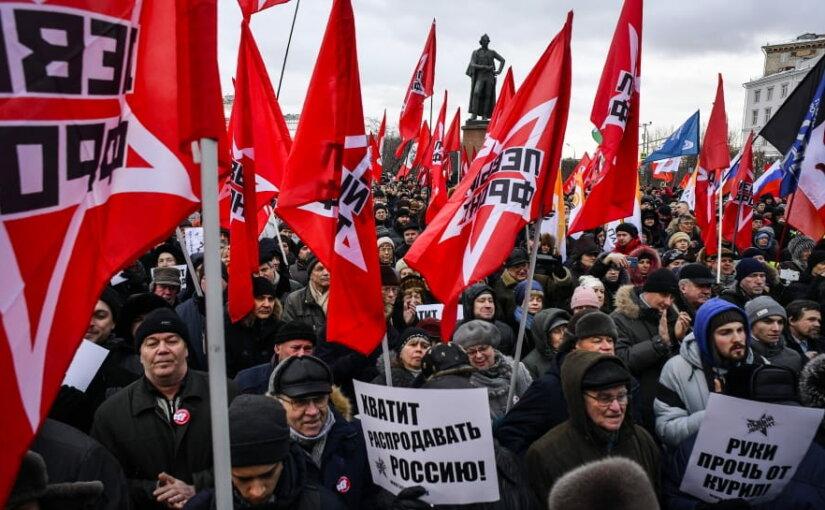 Две тысячи человек в Москве пришли на митинг против передачи Курил Японии