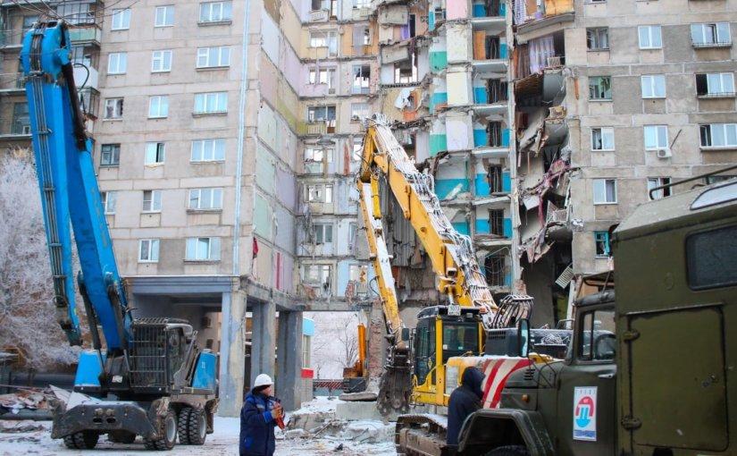 Частично возобновлена подача газа в доме с обрушившимся подъездом в Магнитогорске