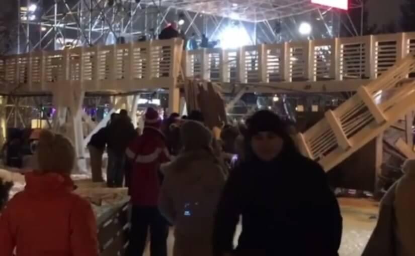 В Москве рухнул мост над катком в Парке Горького