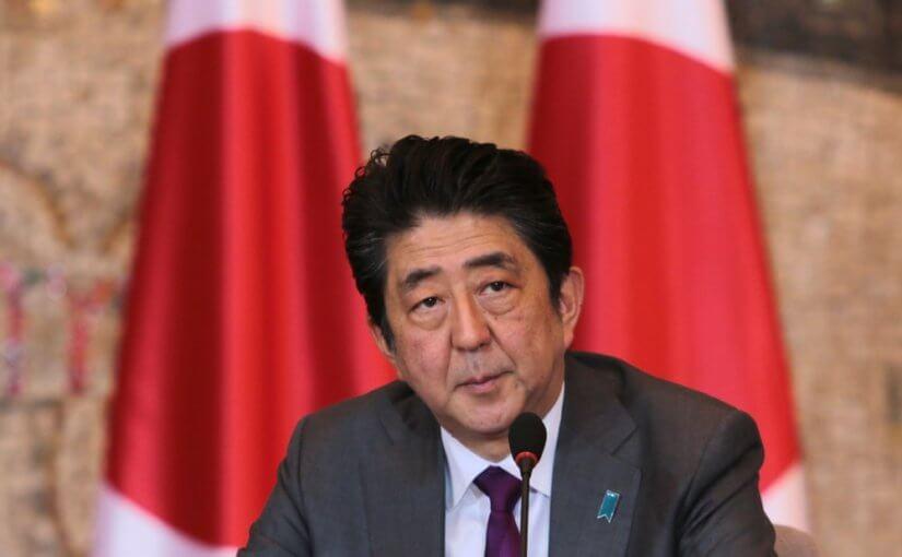 Абэ рассказал о пользе российско-японского мирного договора для США