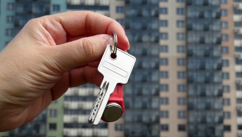 Ипотека ключ многоквартирный дом