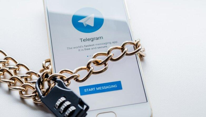Telegram, Телеграмм, телефон, смартфон, блокировка