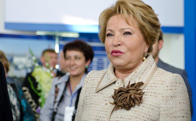 Матвиенко предложила возродить в России генерал-прокуроров