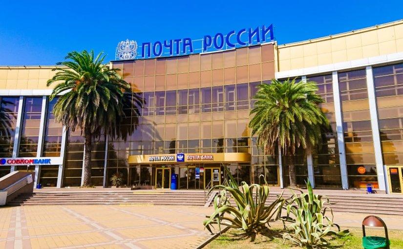«Почта России» потратит более 11 млрд рублей на повышение зарплат сотрудникам на 20%