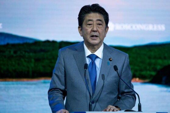 Токио готов отказаться от компенсации за