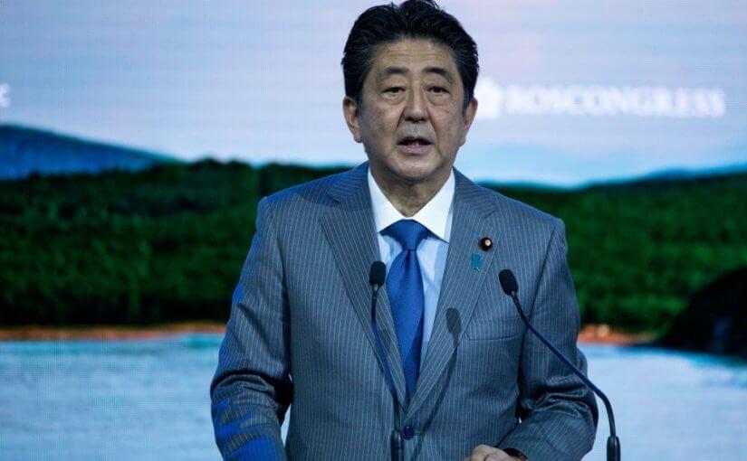 """Токио готов отказаться от компенсации за """"оккупацию"""" Курил"""