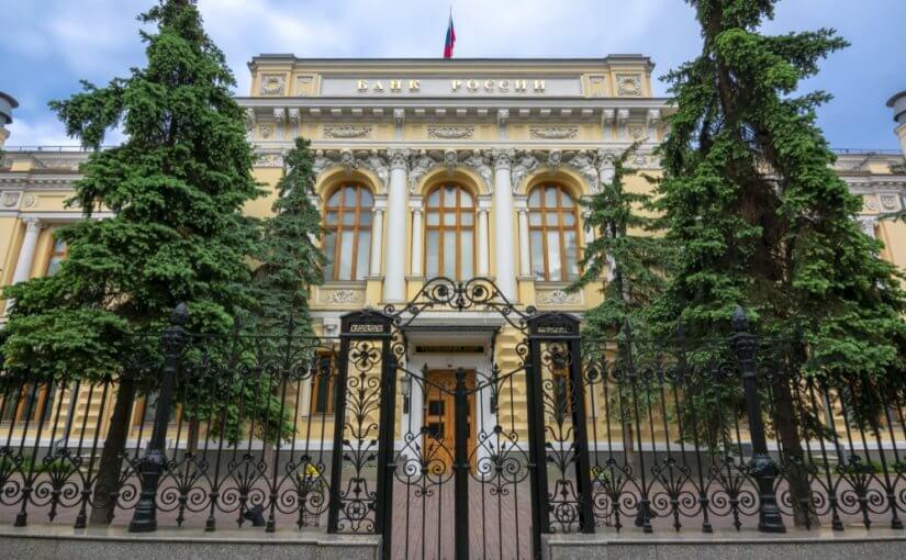 ЦБ лишил лицензии московский «Тройка-Д Банк»