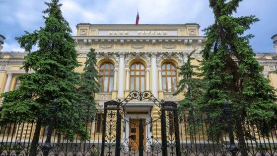 Казанский банк первым за последние 4 года получит лицензию Банка России