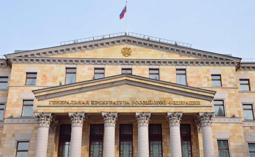 Прокуратура не поддержала проект закона об оскорблении чувств власти