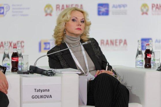 Голикова рассказала о росте смертности в российских регионах