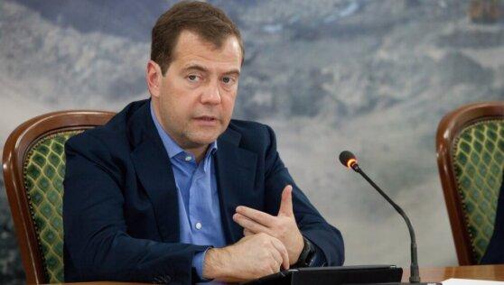 Медведев назвал причины своей отставки