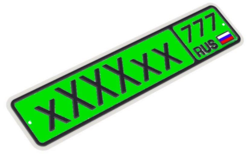 Электрокары могут получить зеленые номерные знаки