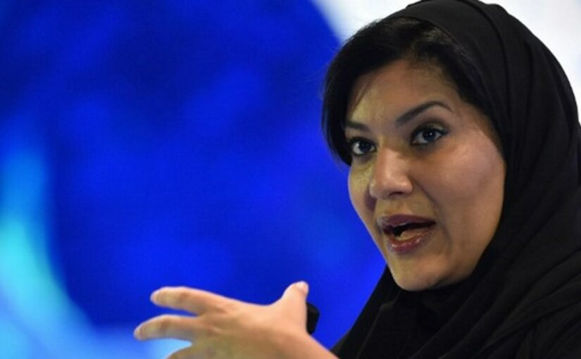 Саудовская Аравия назначила на должность посла в США женщину впервые в своей истории