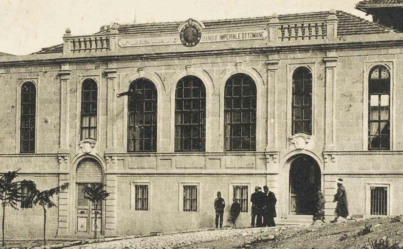 Финансовый капкан для Османской империи