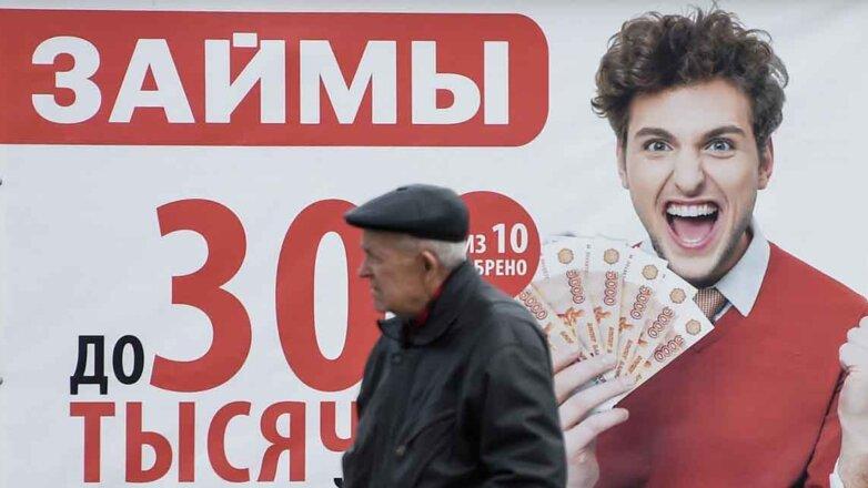 предоставление микрозайма агентомвзять кредит 500000 рублей