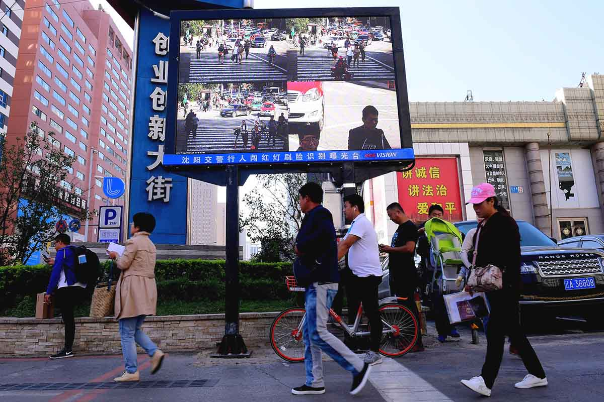 Китайская (анти)утопия: Построение цифровой диктатуры в отдельно взятой стране