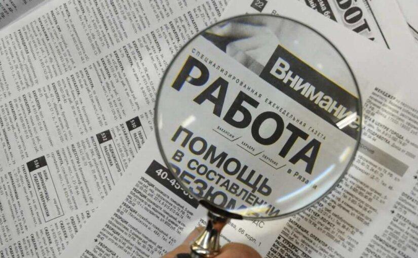 Безработица среди российской молодежи вновь вырастет к 2023 году