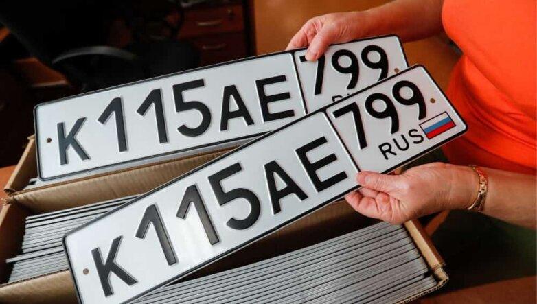 Автомобильные номера, государственный регистрационный знак