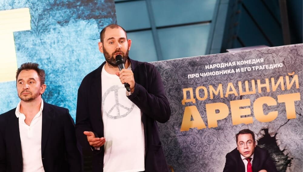 Режиссер сериала «Домашний арест» Петр Буслов и сценарист Семен Слепаков