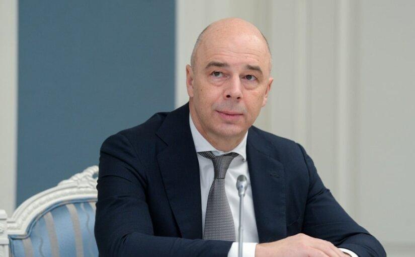 Глава Минфина Силуанов раскритиковал уровень реализации нацпроектов в регионах