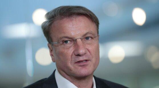 Греф назвал условие ухода с поста главы Сберанка