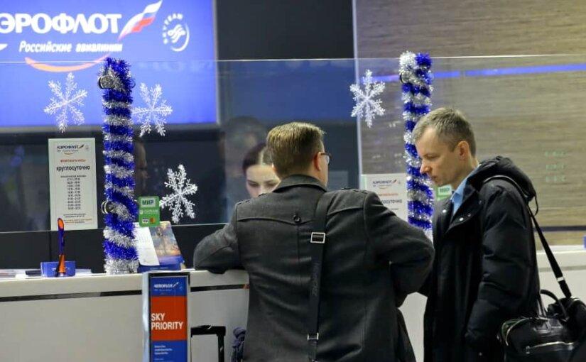 Аэрофлот отменил рейсы в Шереметьево из-за плохой погоды