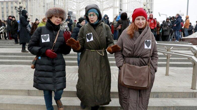 Участники акции «Марш разгневанных матерей» в Москве