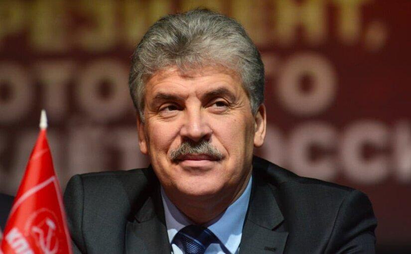 У Павла Грудинина забрали депутатский мандат