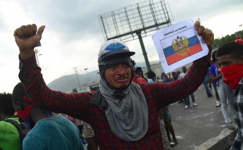 Жители Гаити просят Россию помочь в разрешении кризиса