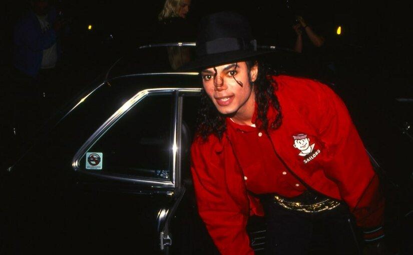 WikiLeaks показала расследование ФБР по делу против Майкла Джексона