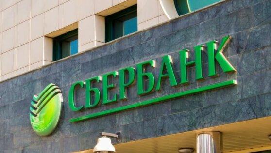 На севере Москвы ограбили Сбербанк