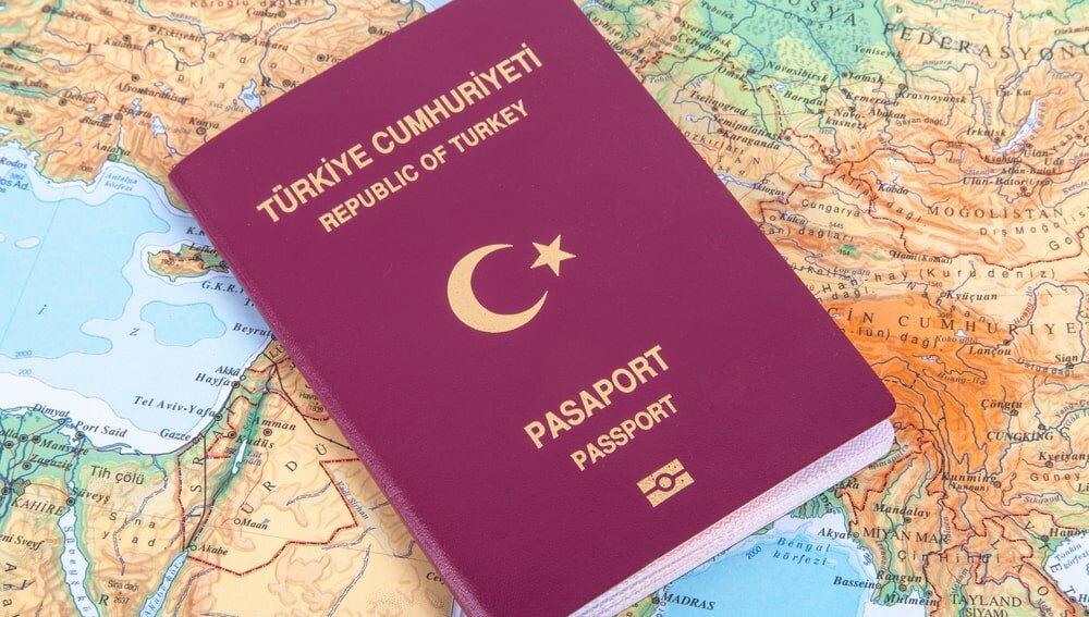 Турецкий загранпаспорт