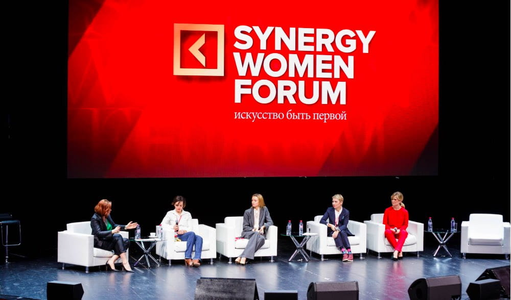 Synergy Woman Forum