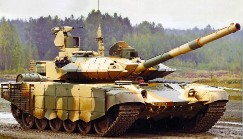 Танк Т-90 МС