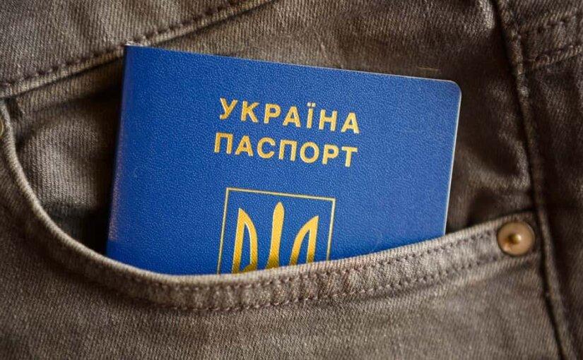 Transparency International: Украина может лишиться безвиза
