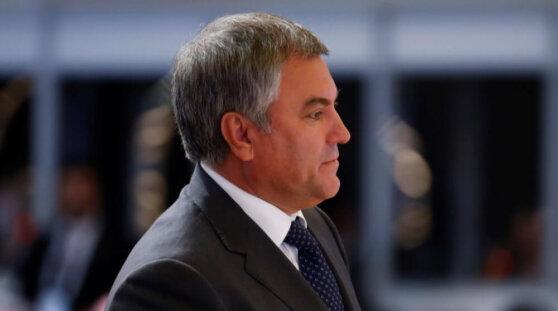 Вячеслав Володин: Россия потребует обратно взносы, которые делала в Совет Европы