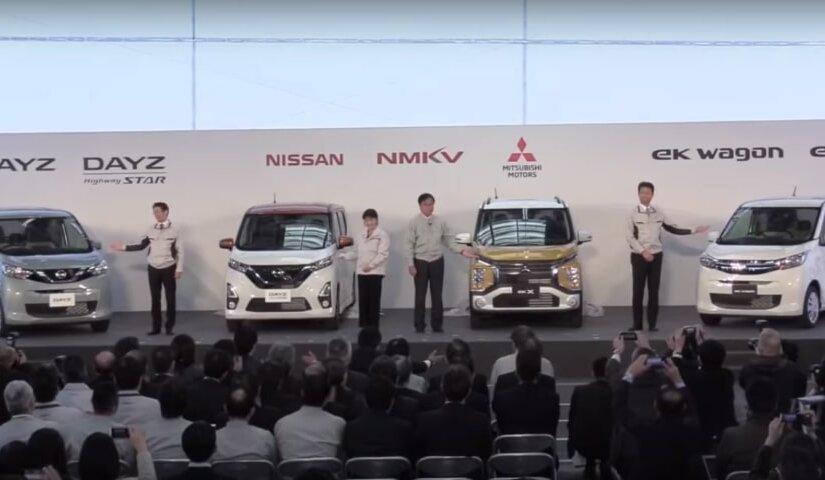 Кей-кары совместного производства Nissan и Mitsubishi поступят в продажу в марте