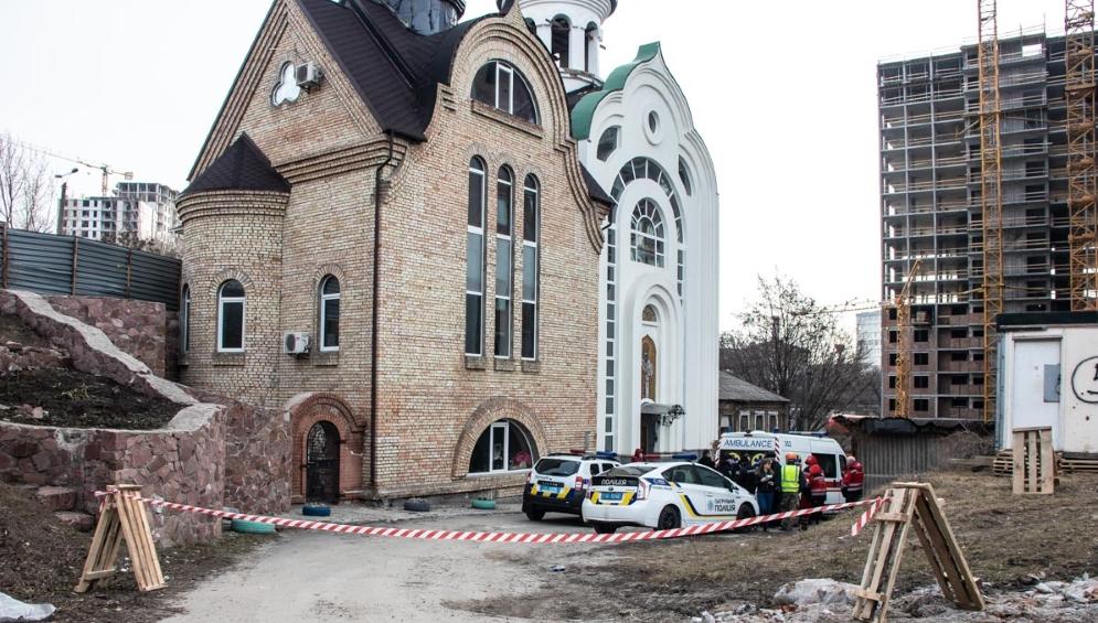 Место убийства сотрудника администрации президента Украины Александра Бухтатого