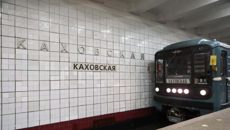 Станция «Каховская» Каховской линии Московского метрополитена