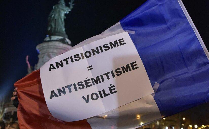 Антисемитизм во Франции снова стал актуальной проблемой