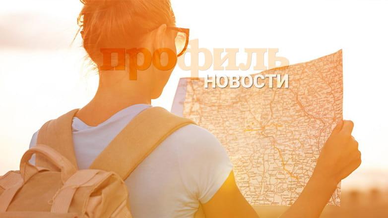 Эксперты назвали города, в которые полетят жители Москвы на майские праздники