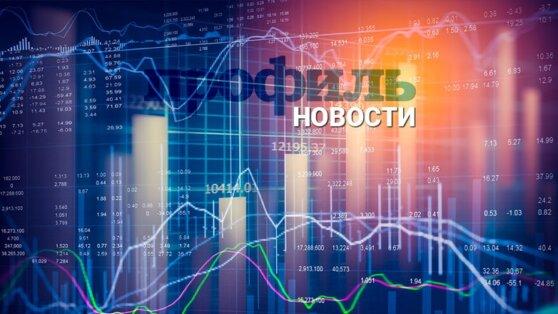 Всемирный банк ухудшил прогноз роста ВВП России