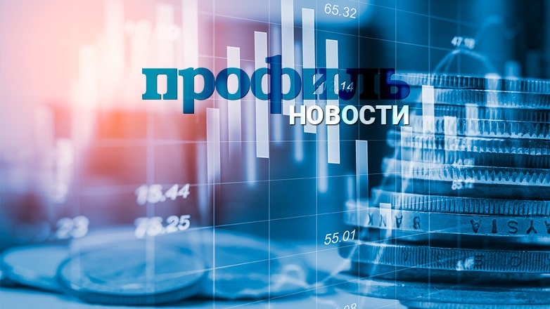 90% всех финансовых активов России принадлежат 3% богатых граждан