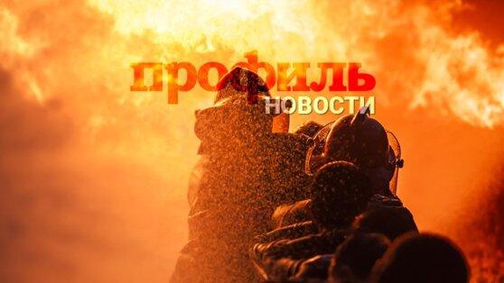 В спорткомплексе «Олимпийский» потушен пожар